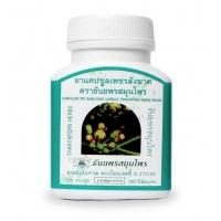 Pet Sang Khat Capsules капсулы от варикоза и геморроя 100 шт