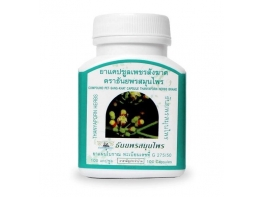 Капсулы от варикоза и геморроя Thanyaporn Herbs Pet Sang Khat Capsules 100 шт