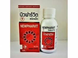 Newpharvit New Pharma витамины для мозга 100 шт