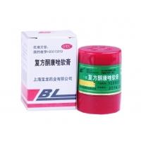 Крем от грибка BL Antifungal Corticosteroid Cream 7 гр