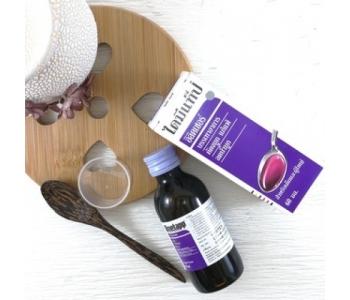 Dimetapp Elixir Cold & Allergy детский сироп от кашля и аллергии 60мл