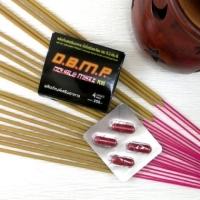 Double Maxx Plus 4 капсулы - таблетки от импотенции мужчин