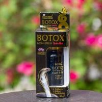 Botox Extra Serum Syn-Ake сыворотка для лица 30 мл