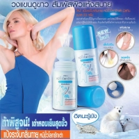 Deodorant powder Mistine пудровый дезодорант 20 г