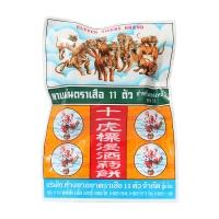 Ядонг 11 Тигров тайская настойка 20 гр