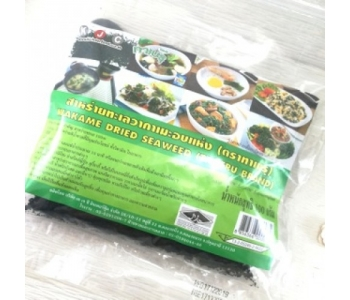 Сухие водоросли Вакаме Wakame seaweed 100 гр
