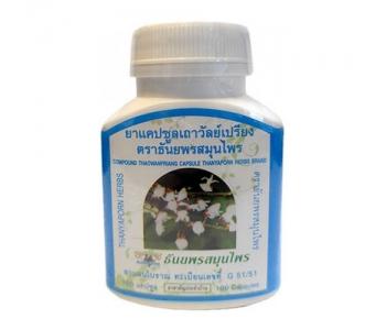 Thaowanpriang Capsules снижение давления 100 капсул