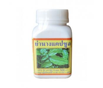 Янанг капсулы от варикоза Ya-nang 50 шт