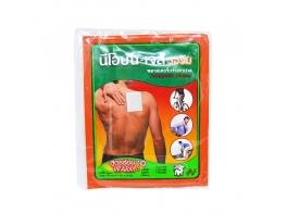 Neobun Gel Cool Analgesic Plaster болеутоляющий пластырь Необун 2 шт 7х10 см