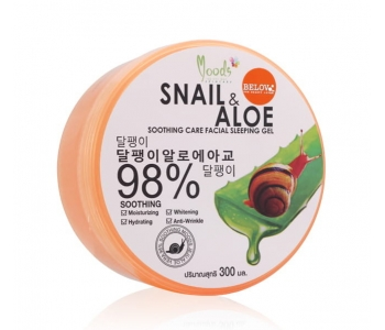 Snail & Aloe крем с муцином улитки и алоэ 98% 50 гр