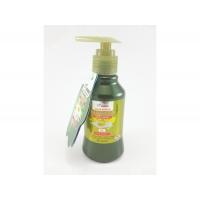 Seaweed Сыворотка для волос с коллагеном и водорослями 150 мл