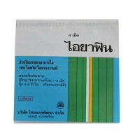 Iyafin от простуды тайские таблетки 4 шт