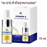 Vitamin E +Collagen Gold Serum сыворотка для лица 10 мл