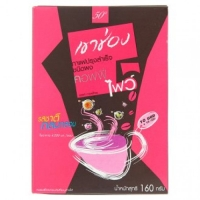 Тайский кофе растворимый Khao Shong Coffee Five 10 шт по 16 гр