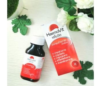 Haemovit витамины для крови 100 шт