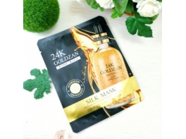 24k Goldzan Ampoule 99.9% pure gold Silk Mask шелковая маска 30 мл