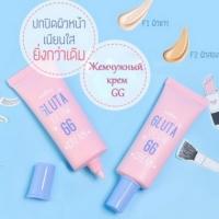 Gluta Glow GG Cream тональный жемчужный крем с эффектом сияния 20 гр