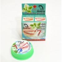 7 Ways Yim Siam круглая зубная паста 25 мл