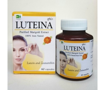 LUTEINA Purified Marigold Extract для улучшения зрения 60 капсул