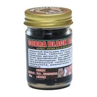 Cobra Black Balm Original черный тайский бальзам с ядом кобры 50 мл