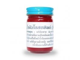 Osotip традиционный красный тайский бальзам Осотип 50 мл