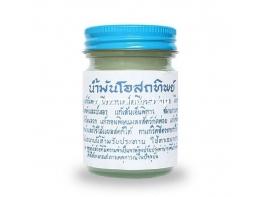 Osotip традиционный тайский белый бальзам Осотип 50 мл
