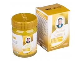 Herbal Balm Wangprom Herb Brand Gold тайский Золотой бальзам 50 гр