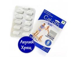 Акулий хрящ для суставов Cal-ups Join 30 таблеток