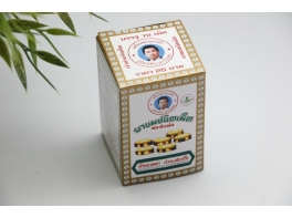 Bai Hor Brand bitter tablet тайские таблетки от простуды 70 шт