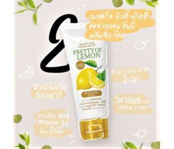 Pretty of lemon лимонная пенка для лица 85 гр