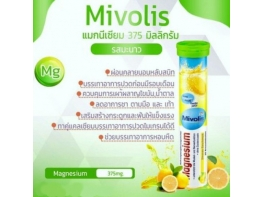 Mivolis Magnesium растворимые таблетки 20 шт