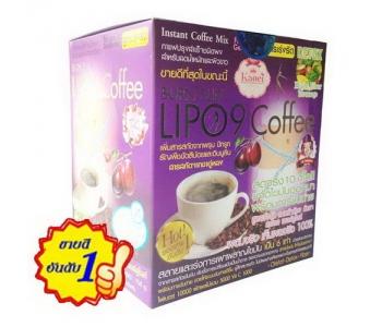 Lipo 9 Coffee Липо 9 кофе для похудения 10 саше
