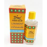 Жидкий бальзам Тигр линимент - Liniment Tiger balm 28 мл
