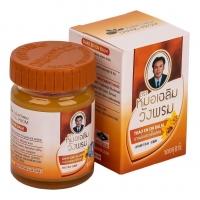 Thao En On Balm оранжевый бальзам Orange Balm 50 гр