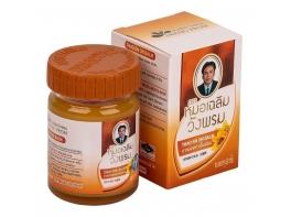 Thao En On Balm эффективный оранжевый бальзам Orange Balm 50 гр