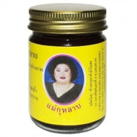 Тайский черный королевский бальзам с ядом скорпиона 200 гр