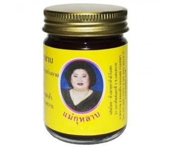 Черный королевский бальзам с ядом скорпиона 200 гр