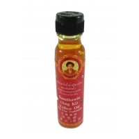 Somthawin Ang Ki Yellow Oil желтое масло бальзам 20 мл