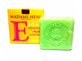 Тайское мыло антибактериальное Мадам Хенг Авокадо soap 150 гр.