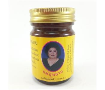 Тайский черный королевский бальзам с ядом скорпиона 100 гр