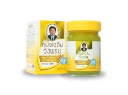 Желтый имбирный тайский бальзам Yellow Balm Wangprom 50 гр