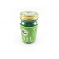 Тайский зеленый бальзам Coconut Herb 200 гр