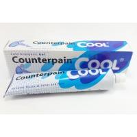 Counterpain cool тайская болеутоляющая мазь синяя Контерпейн Кул синий при мышечных травмах 120 гр