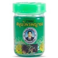 Зеленый бальзам из трав Тайланда 50 мл