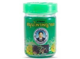 Зеленый бальзам из уникальных трав Тайланда Wang Prom 50 мл