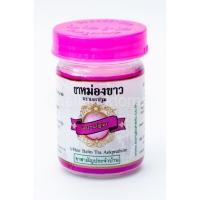Белый бальзам с розовой крышкой для лечения при переломах Ya White Balm Tra Aekprathom 50 мл