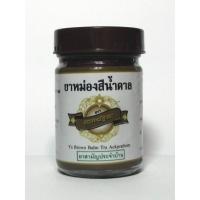 Ya Brown Balm Tra Aekprathom коричневый тайский бальзам 50 мл