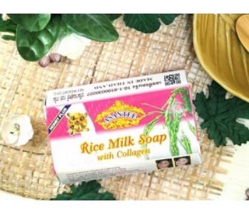 Мыло с экстрактами трав Herbal Extract 75 гр
