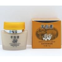 Крем для лица с овечьей плацентой Caimei Sheep Placenta Cream Orange 70 гр