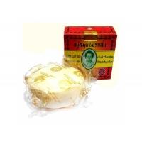Омолаживающее мыло из Таиланда Madame Heng 160 гр с отличным эффектом